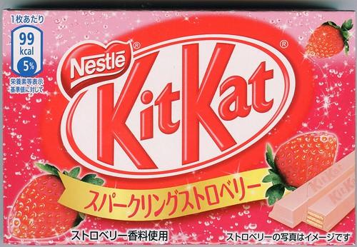 Kit-Kat Japanese packaging