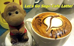 Lets Go Sago Cafe Latte