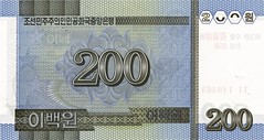 North Korean 200 won note back