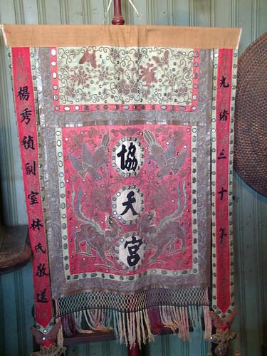cloth to enchant spirits