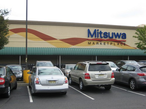 10-08-09_Mitsuwa_Supermarket_06