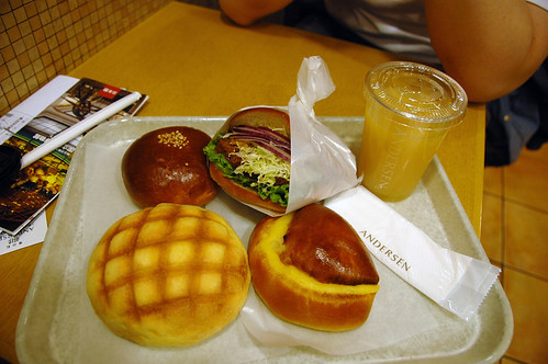 Andersens Bakery