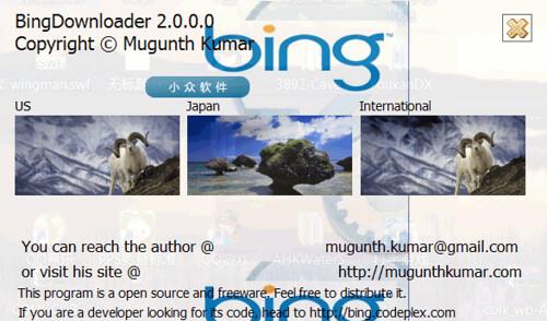 Bing Downloader   必应壁纸专用下载器[图] | 小众软件 > net