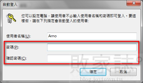 Windows 7 使用技巧 @ 閒人站 (收集好文章,分享全世界! ) :: 痞客邦