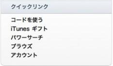 スクリーンショット(2009-12-27 13.29.05)
