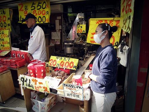 Daifuku Whole Foods
