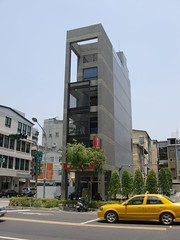 New Building Kaohsiung