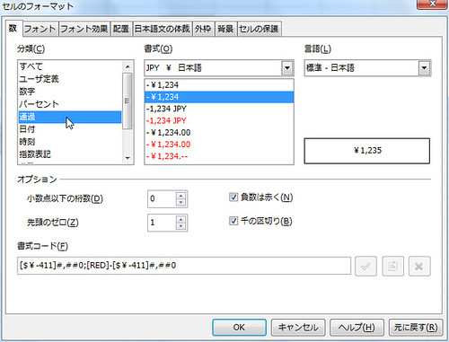 Localization bug on OpenOffice.org