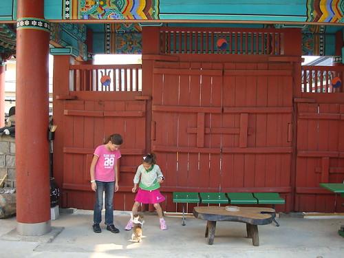 Cheong Bal