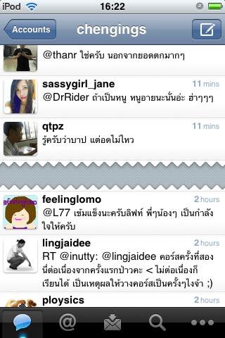 Tweetie 2.1