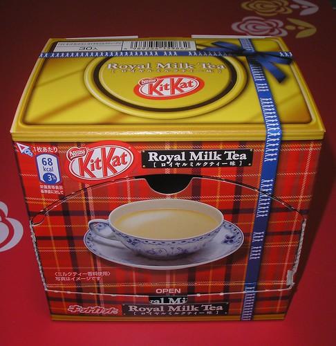 Royal Milk Tea (ロイヤルミルクティー) Kit Kat display box