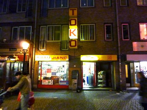 toko Tjiau Jiang Utrecht