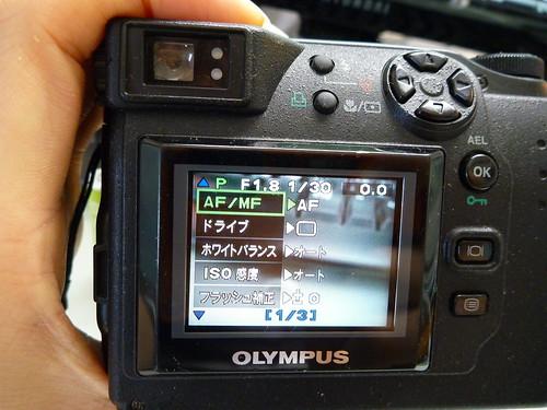 OLYMPUS CAMEDIA C-3040ZOOM