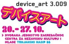 device_art3009