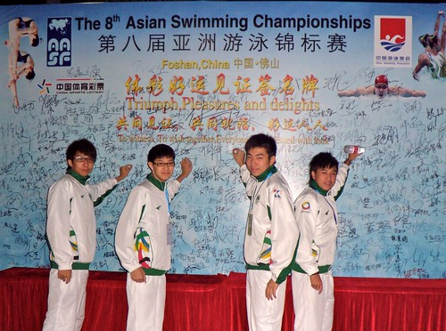 8ASC周文傑、敖博文、鄭永燊、蕭健禧參加25日4乘100米混合泳接力