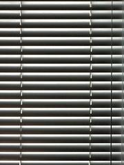 aluminium jalouzie