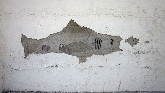 This Wall Used To Have Art On It