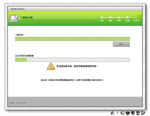 se-phone_update-10