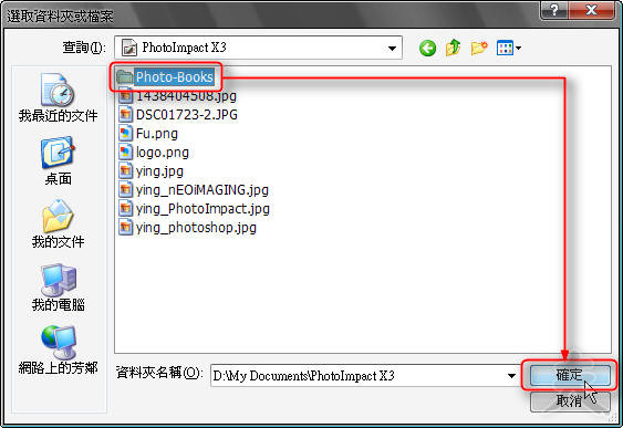 software_photo-books-06