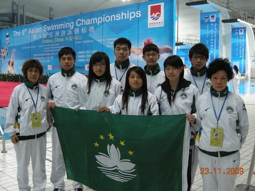 8ASC0911241澳門游泳代表隊領隊余少芬、教練李富嬋與運動員攝於比賽場館