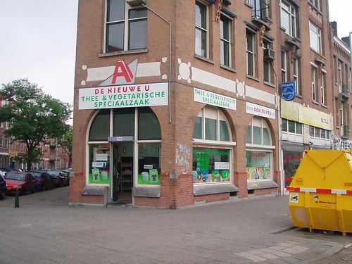 De Nieuwe U - Tea/Vegetarian Store in Rotterdam