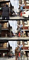 [Kyoto/Day2]伏見,龍馬通