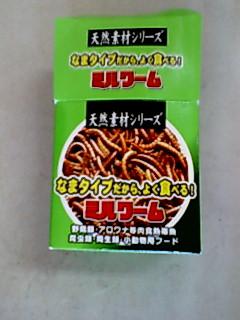 Teacher's Snack