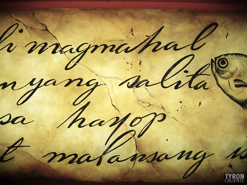 The famous Rizal quote