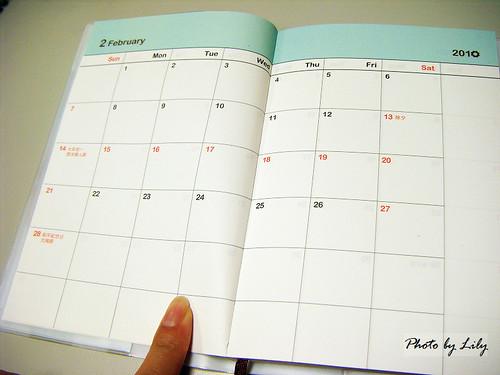 幾乎可以攤平書寫的日誌本體。