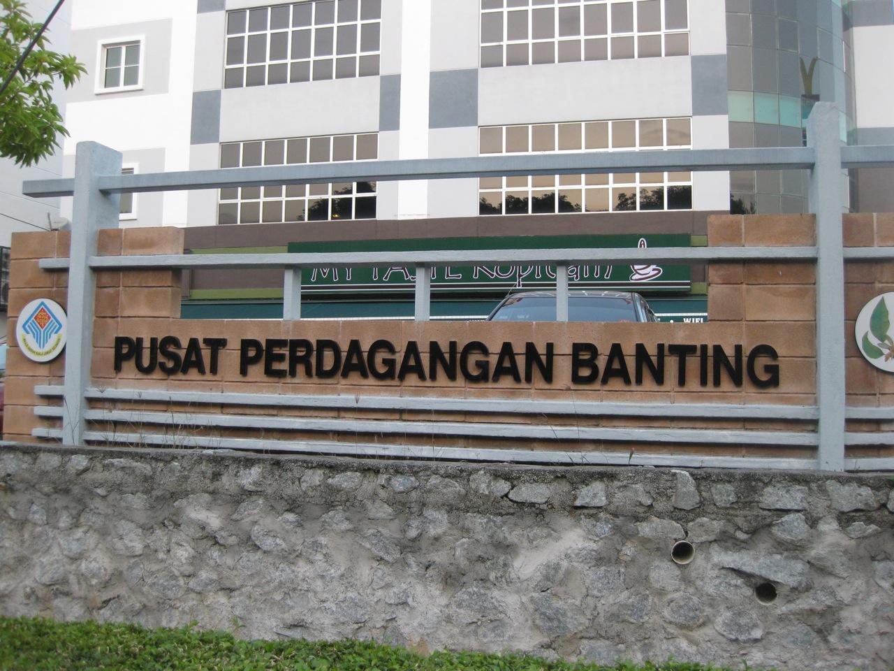 Pusat Perdagangan Banting