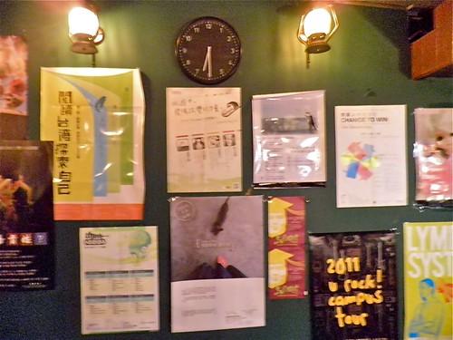 泰順街 Cafe Philo 8