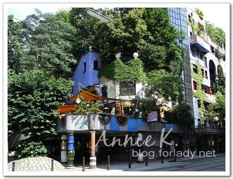 百水公寓樹木