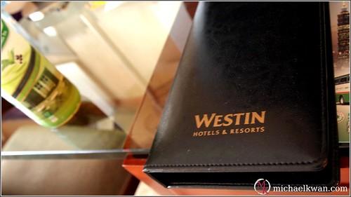 Westin Taipei Hotel