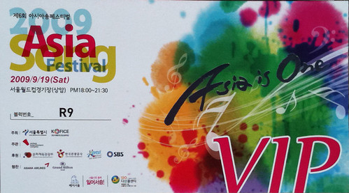 My Golden Ticket to the Asia Song Festival