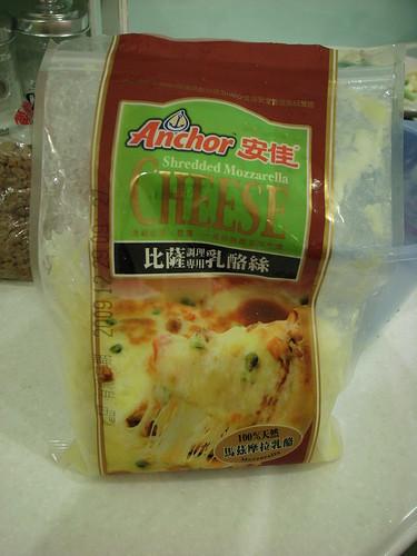 «瘋烹飪»拉絲厚片吐司Pizza--心情抒發-非常婚禮veryWed.com