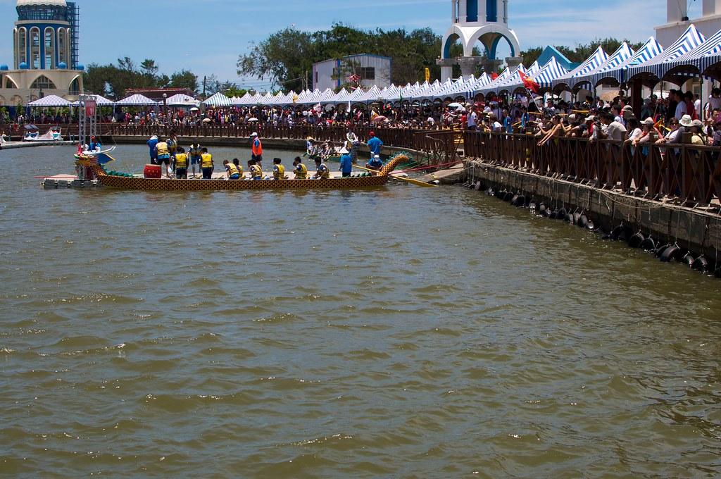Dragon Boat Festival, Hsinchu (龍船節)