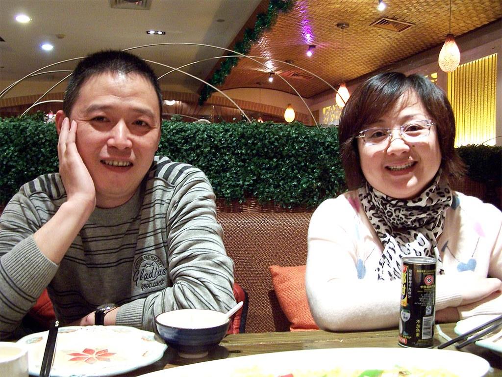 阿姨和叔叔