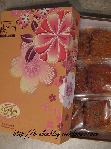 T & T Supermarket Mini Low Sugar Moon Cakes