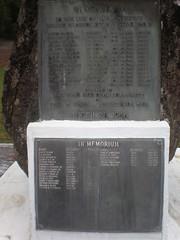 War memorial plaque, Castle Junction, Kaneohe, Oahu