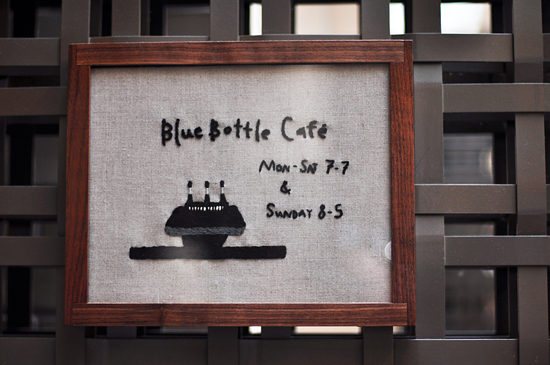 3965015626_f3fee954a3_o Blue Bottle Coffee Co.  -  San Francisco, CA California San Francisco Bay Area  San Francisco Oakland Coffee