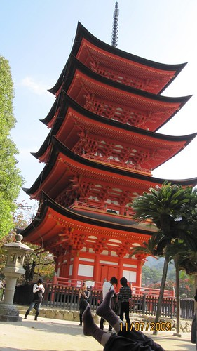socks-pagoda