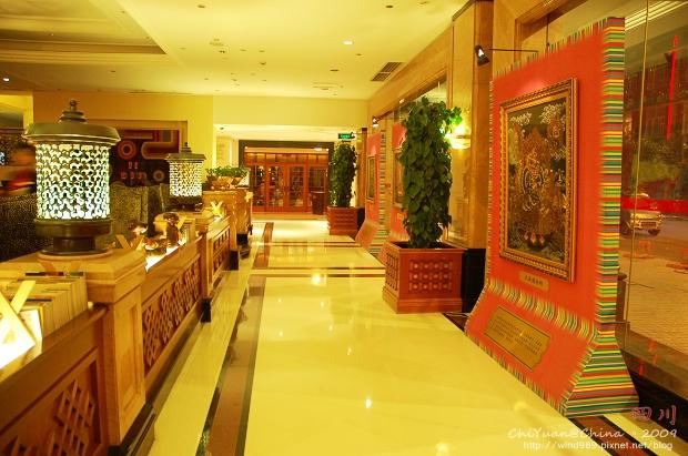 成都西藏大飯店04.jpg