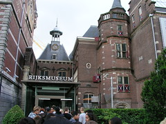 Outside of the Rijksmuseum, Amsterdam, June 2009.