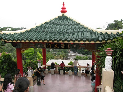 Ark at the Taoist Temple