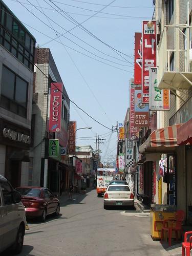 Midget prostitute korea