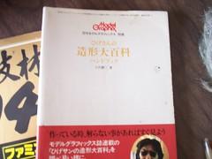 三男命名 プレゼントの内容発表!