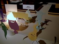 design tide - kamisabi