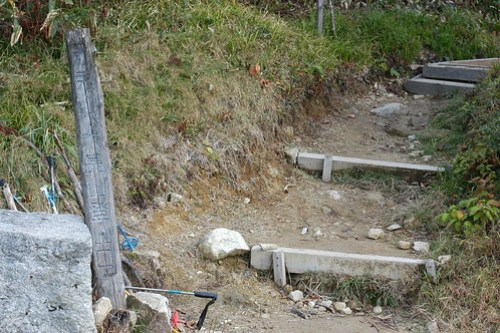 福井県勝山市「赤兎山」登山口