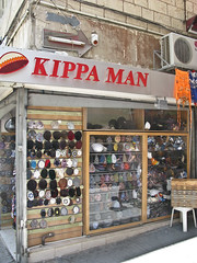Kippa man - coming to a Jewish city near you