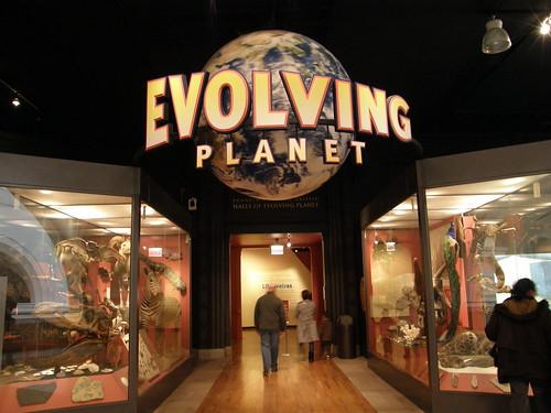 Evolving Planet, entrada a la exposición